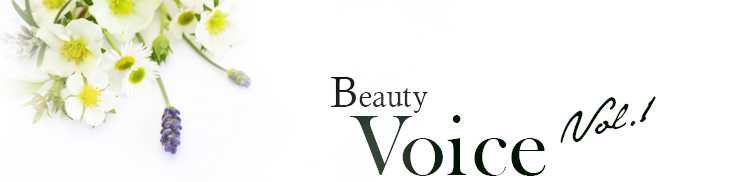Beauty Voice